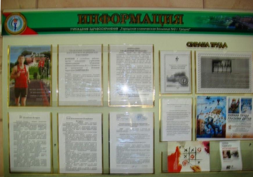 Стоматологическая поликлиника динского района